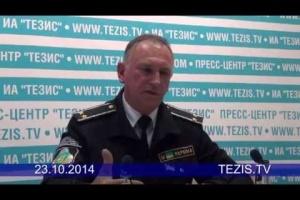 Выборы в 79 округе в Запорожской области планируют сорвать ...